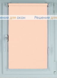 Рулонные шторы КОМПАКТ PLAIN 714 от производителя жалюзи и рулонных штор РДО