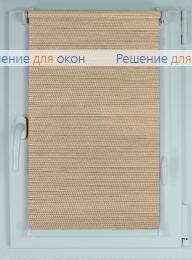 Рулонные шторы КОМПАКТ PORTO PEARL 7779 бежевый от производителя жалюзи и рулонных штор РДО