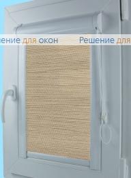 Уни  ПОРТО ПЕРЛ 7779 бежевый от производителя жалюзи и рулонных штор РДО