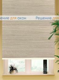 Коробные рулонные шторы РК-42 Бокс квадрат  ПОРТО ПЕРЛ 7780 светло-бежевый от производителя жалюзи и рулонных штор РДО