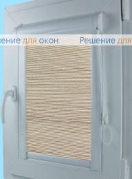 Уни  ПОРТО ПЕРЛ 7780 светло-бежевый от производителя жалюзи и рулонных штор РДО