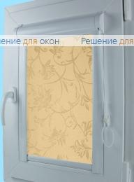 Уни  РАМЕТТО 909 от производителя жалюзи и рулонных штор РДО