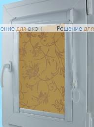 Уни  РАМЕТТО 910 от производителя жалюзи и рулонных штор РДО