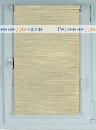 Рулонные шторы КОМПАКТ RUMBA 003 от производителя жалюзи и рулонных штор РДО