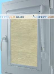 Уни  РУМБА 003 от производителя жалюзи и рулонных штор РДО
