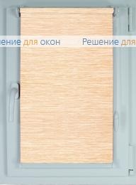 Рулонные шторы КОМПАКТ SAIPAN 5 от производителя жалюзи и рулонных штор РДО