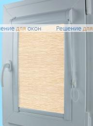 Уни  САЙПАН 5 от производителя жалюзи и рулонных штор РДО