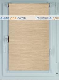 Рулонные шторы КОМПАКТ SAIPAN silver 34 от производителя жалюзи и рулонных штор РДО