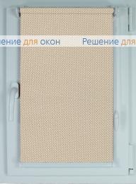 Рулонные шторы КОМПАКТ СКРИН P79 от производителя жалюзи и рулонных штор РДО