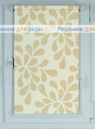 Рулонные шторы КОМПАКТ SPLASH 1011 от производителя жалюзи и рулонных штор РДО