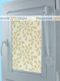 Уни  SPLASH 1011 от производителя жалюзи и рулонных штор РДО