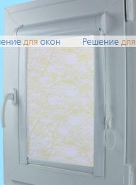 Уни  SPRING SATIN 701 желтный от производителя жалюзи и рулонных штор РДО