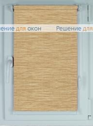 Рулонные шторы КОМПАКТ TUNIS 223 от производителя жалюзи и рулонных штор РДО
