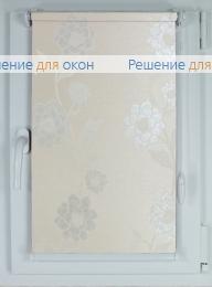 Рулонные шторы КОМПАКТ VALENCIA BLO 01 слоновая кость от производителя жалюзи и рулонных штор РДО