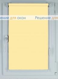 Компакт, Рулонные шторы КОМПАКТ ALLEGRO 1020 старый лен от производителя жалюзи и рулонных штор РДО