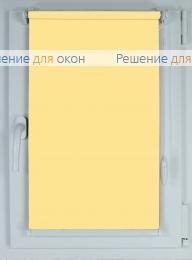Компакт, Рулонные шторы КОМПАКТ ALLEGRO 1040 светло-песочный от производителя жалюзи и рулонных штор РДО