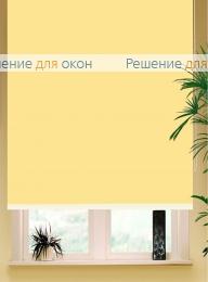 Коробные рулонные шторы РК-42 Бокс квадрат  АЛЛЕГРО 1040 светло-песочный от производителя жалюзи и рулонных штор РДО