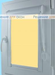 Уни  АЛЛЕГРО 1040 светло-песочный от производителя жалюзи и рулонных штор РДО