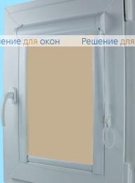 Уни  АЛЛЕГРО 1060 кремовый хаки от производителя жалюзи и рулонных штор РДО