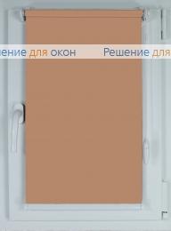Компакт, Рулонные шторы КОМПАКТ ALLEGRO 1065 какао от производителя жалюзи и рулонных штор РДО