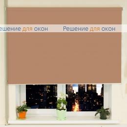 РТ-40 для проема, Рулонные шторы РТ-40 АЛЛЕГРО 1065 (250 см) какао от производителя жалюзи и рулонных штор РДО
