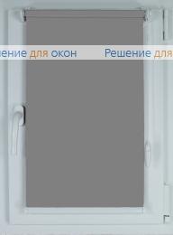 Компакт, Рулонные шторы КОМПАКТ ALLEGRO 1080 серый от производителя жалюзи и рулонных штор РДО