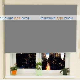 РТ-40 для проема, Рулонные шторы РТ-40 АЛЛЕГРО 1080 (250 см) серый от производителя жалюзи и рулонных штор РДО
