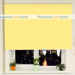 РК-30 (35) для проема, Рулонные шторы РК-30 (35) АЛЛЕГРО 1110 светло-желтый от производителя жалюзи и рулонных штор РДО