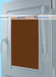 Уни на створку окна, Уни  ALLEGRO 1180 коричневый от производителя жалюзи и рулонных штор РДО