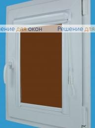 Витео, Витео  ALLEGRO 1180 коричневый от производителя жалюзи и рулонных штор РДО