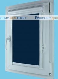 Витео плюс, Витео плюс  ALLEGRO 1190 темно-синий от производителя жалюзи и рулонных штор РДО