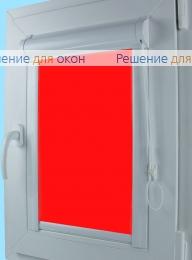 Уни на створку окна, Уни  ALLEGRO 1200 красный от производителя жалюзи и рулонных штор РДО
