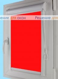 Уни плюс на створку окна, Уни плюс  АЛЛЕГРО 1200 красный от производителя жалюзи и рулонных штор РДО