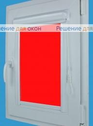 Витео, Витео  ALLEGRO 1200 красный от производителя жалюзи и рулонных штор РДО