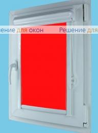 Витео плюс, Витео плюс  ALLEGRO 1200 красный от производителя жалюзи и рулонных штор РДО