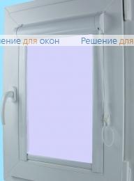 Уни на створку окна, Уни  ALLEGRO 1210 лавандовый от производителя жалюзи и рулонных штор РДО