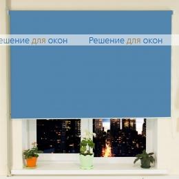 РП-25 (30) для проема , Рулонные шторы РП-25 (30) АЛЛЕГРО 1220 темно-голубой от производителя жалюзи и рулонных штор РДО