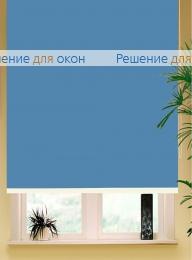 РК-42 Бокс на большие окна, Коробные рулонные шторы РК-42 Бокс  ALLEGRO 1220 темно-голубой от производителя жалюзи и рулонных штор РДО