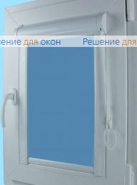 Уни на створку окна, Уни  ALLEGRO 1220 темно-голубой от производителя жалюзи и рулонных штор РДО