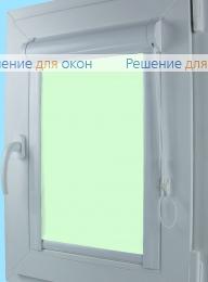 Уни на створку окна, Уни  ALLEGRO 1240 бледно-салатовый от производителя жалюзи и рулонных штор РДО