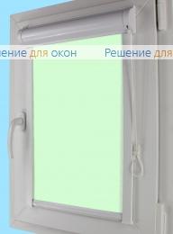 Уни плюс на створку окна, Уни плюс  АЛЛЕГРО 1240 бледно-салатовый от производителя жалюзи и рулонных штор РДО
