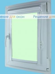 Витео плюс, Витео плюс  ALLEGRO 1240 бледно-салатовый от производителя жалюзи и рулонных штор РДО