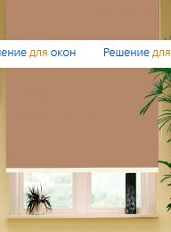 Коробные рулонные шторы РК-42 Бокс квадрат  АЛЛЕГРО 1065 какао от производителя жалюзи и рулонных штор РДО