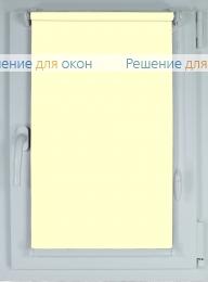 Рулонные шторы КОМПАКТ ALLEGRO XXL 2326 кремовый от производителя жалюзи и рулонных штор РДО