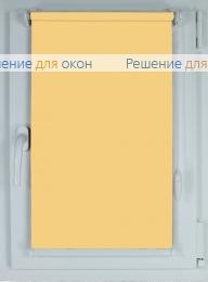 Рулонные шторы КОМПАКТ ALLEGRO blackout 1040 светло-песочный от производителя жалюзи и рулонных штор РДО