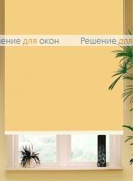 Коробные рулонные шторы РК-42 Бокс квадрат  АЛЛЕГРО Б/О 1040 светло-песочный от производителя жалюзи и рулонных штор РДО