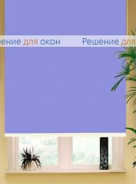 Коробные рулонные шторы РК-42 Бокс квадрат  АЛЛЕГРО Б/О 1210 лавандовый от производителя жалюзи и рулонных штор РДО