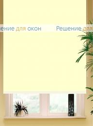 Коробные рулонные шторы РК-42 Бокс квадрат  АЛЛЕГРО Б/О XXL 2326 кремовый от производителя жалюзи и рулонных штор РДО