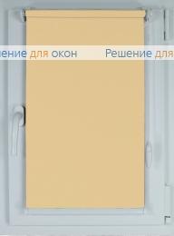 Рулонные шторы КОМПАКТ ALLEGRO Pearl 0200 бежевый от производителя жалюзи и рулонных штор РДО