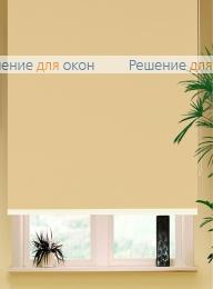 Коробные рулонные шторы РК-42 Бокс квадрат  АЛЛЕГРО ПЕРЛ 0200 бежевый от производителя жалюзи и рулонных штор РДО